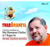 1418_1265_swaranjaneya_CD_cover_1