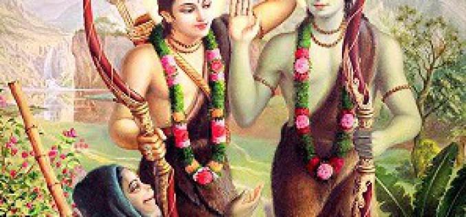 Shri Ram Geeta – AranyaKand (1st June – 6th June 2016)