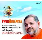 1418_1265_swaranjaneya_CD_cover_1